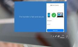 "Microsoft ออก App ""Microsoft Photos Companion"" ถ่ายโอนภาพจากมือถือไปยัง PC ง่ายขึ้น ไม่ต้องเสียบสาย"