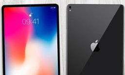 หลุดรายชื่อ iPad รุ่นปริศนา 2 รุ่น บนฐานข้อมูลในประเทศแถบยุโรปตะวันออก