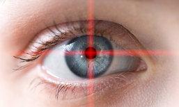 Google ทำสำเร็จ! พัฒนา AI ที่สามารถคาดเดาความเสี่ยงของอาการหัวใจวายได้ เพียงแค่สแกนดวงตา