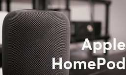 CR เผยลำโพง Sonos One และ Google Home Max เสียงดีกว่าลำโพง HomePod มาก