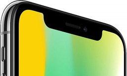 "Android P รองรับ ""ติ่งหน้าจอ"" เหมือน iPhone X มากขึ้น"