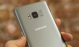 Samsung หยุดปล่อยอัปเดต Android Oreo ให้ Galaxy S8 พร้อมเหตุผลสำคัญ