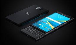 คลิปแกะกล่องพรีวิว BlackBerry Priv บีบีสายพันธุ์แอนดรอยด์ เครื่องแรกของโลก