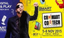 Commart Comtech 2015 : จัดเต็มโปรโมชันครบครัน วันที่ 5 – 8 พฤศจิกายน 2558 นี้
