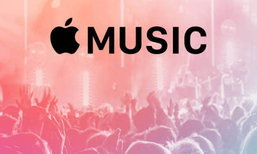 รู้ยัง Apple Music ปล่อยให้ Android โหลดใช้งานได้แล้ว
