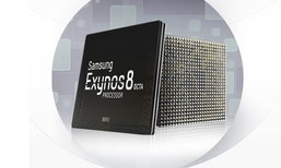 Samsung เปิดตัว Exynos 8 CPU รุ่นใหม่แรงและประหยัดไฟกว่าเดิม