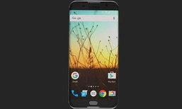 ลือกันว่า Samsung Galaxy S7 จะเปิดตัว 21 กุมภาพันธ์ปีหน้า