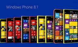 หลุดแผนข้อมูล Update Nokia Lumia 15 รุ่นเก่าสู่ Windows 10 Mobile