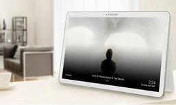 เผยราคาของ Samsung Galaxy View  แท็บเล็ตไซส์ยักษ์ เริ่มต้นที่ 599 เหรียญ