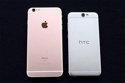 ออกโปรแรงสู้ Apple ให้ลูกค้านำ iPhone มาแลกเป็น HTC One A9 รุ่นใหม่ล่าสุดได้ฟรี!