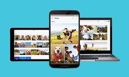 Google เพิ่มความสามารถ Share Album ใน Google Photos แล้ววันนี้