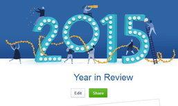 มาดูเรื่องราวที่ผ่านในปี 2015 ผ่าน Year In Review 2015 จาก Facebook กันเถอะ