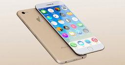Apple ซุ่มทดสอบ iPhone 7 เครื่องต้นแบบ กับ 5 โมเดลย่อย และ 5 ฟีเจอร์ใหม่ พร้อมคาด iPhone 7 อาจกันน้ำ
