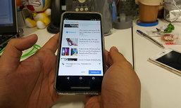 Tips 9 วิธีช่วยประหยัด Data ของคุณบน มือถือ Android