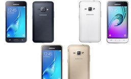 มาแล้ว ภาพจริงของ Samsung Galaxy J1 2016 เห็นแบบนี้จะถูกใจคุณหรือเปล่า