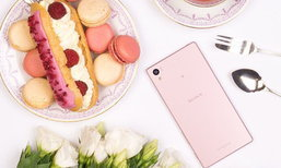 Sony ส่ง Xperia Z5 สีชมพูเข้าสู่ตลาดแล้ว