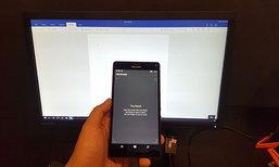 พรีวิว Microsoft Lumia 950/950 XL มือถือเรือธงมีดีกว่าที่คิด ค่าตัว 2 หมื่น