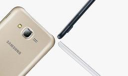 หลุดสเปค Samsung Galaxy J7 2016 ว่าที่มือถือขวัญใจมหาชนเครื่องใหม่