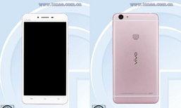 Vivo X6SPlus ผ่านการตรวจสอบ TENAA ในจีนแล้ว