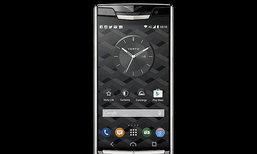 รวม 5 Smart Phone สุดหรูที่มีเงินอย่างเดียวซื้อไม่ได้