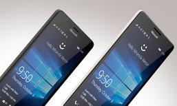 สับรางกระทันหัน Microsoft เลื่อนการอัปเดท Windows 10 Mobile เจอกันในเดือนกุมภาพันธ์