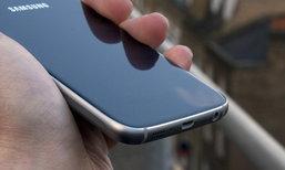เจ้าพ่อข่าวหลุดเผย Samsung Galaxy S7 คาดว่าพร้อมขาย 11 มีนาคมนี้