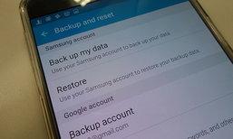 4 เหตุผลง่าย ๆ ทำไมต้อง Backup ข้อมูลมือถือ
