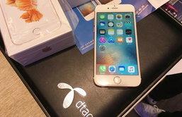 ชี้เป้า! ซื้อ iPhone 6s ลดสุดคุ้มทั้งค่าเครื่อง และค่าแพ็กเกจจ่ายครึ่งราคา