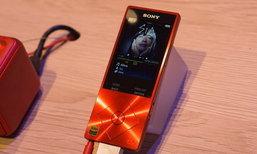 [CES2016] Sony เพิ่มสีสันให้กับ Walkman A26 และเปิดตัว H.ear On Wireless