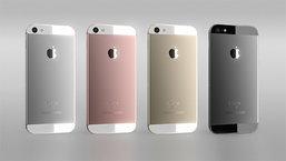 ชมเป็นน้ำจิ้ม กับภาพคอนเซปท์  iPhone 5se ภาคต่อ iPhone 5s ราคาประหยัด