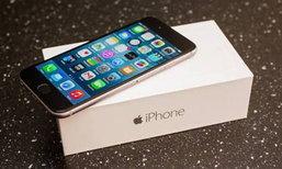 ดีแทค หั่นราคา iPhone 6 เครื่องเปล่า ขนาด 64 GB เหลือ 21,500 บาท ถึงสิ้นเดือนนี้เท่านั้น