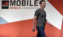 Mark Zuckerberg หนุน Apple กรณีปฏิเสธ FBI ทำ iOS รุ่นพิเศษ