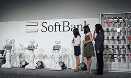 Softbank เตรียมนำ Pepper หุ่นยนต์อัจฉริยะ มาให้บริการจำหน่ายมือถือในญี่ปุ่น