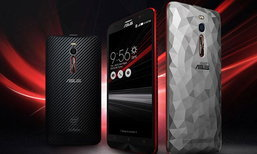 ASUS Zenfone 2 Deluxe Special Edition วางขายทั่วโลกแล้ว ช้ากว่าไทยเกือบ 2 เดือน
