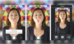 เล่นยัง? Boomerang from Instagram ทำภาพ GIF โพสง่าย ๆ ได้ไม่กี่ขั้นตอน