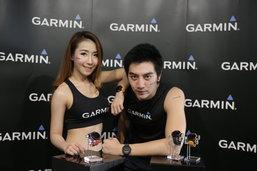 การ์มินเปิดตัวผู้ช่วยนักวิ่งคนล่าสุด 'การ์มิน ฟอร์รันเนอร์ 235'