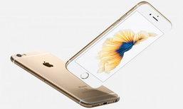 6 ฟีเจอร์ลับที่ iPhone ไม่เคยบอกคุณว่า มันทำได้นะ