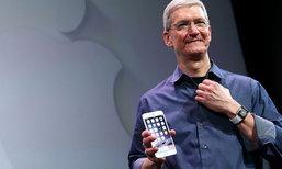 ยอดขาย iPhone เพิ่มน้อยลง นับตั้งแต่เปิดตัวครั้งแรก ปี 2007