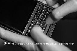 ไม่ได้มาเล่นๆ BlackBerry Priv อัพเดตความปลอดภัยในวันเดียวกับ Nexus ทุกรอบ