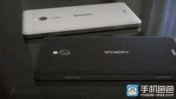 พี่ใหญ่(Nokia) กำลังจะกลับมาอย่างยิ่งใหญ่ด้วย Nokia C9