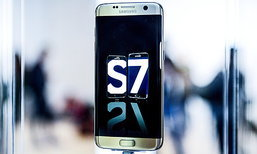 AIS ส่งโปรพิเศษจ่ายเพียง 5,000 บาท รับไปเลย Samsung Galaxy S7