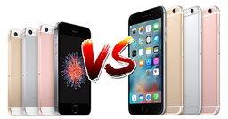 เปรียบเทียบ iPhone SE และ iPhone 6s ทายาทไอโฟนจอเล็กรุ่นใหม่ จะสู้เรือธงรุ่นใหญ่ได้หรือไม่
