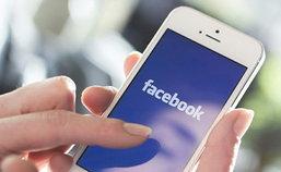 [How To] วิธีการตั้งค่า ไม่ให้ Facebook เล่นวีดีโอเองอัตโนมัติ แก้ปัญหาเน็ตหมด