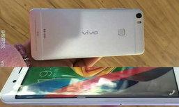 หลุดรายละเอียดเพิ่มเติมของ Vivo X Play 5 รุ่นใหม่ มือถือแรมเยอะถึง 6GB