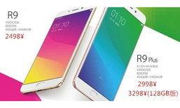 หลุดภาพโปรโมท OPPO R9 และ R9 Plus ก่อนเปิดตัว 17 มีนาคมนี้