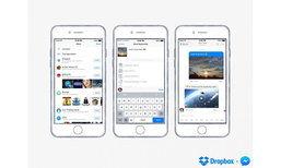 Dropbox เพิ่มความสามารถส่ง File ผ่าน Facebook Messenger ได้แล้ว