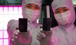 Apple สั่งหน้าจอ Super OLED จาก Samsung กว่า 100 ล้านคาดว่าใช้ใน iPhone ปีหน้า