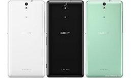 หลุดข้อมูล Sony Xperia M Ultra จะมาพร้อมกับกล้องหน้าละเอียด และกล้องหลังคู่