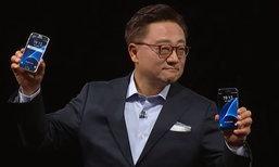 Samsung ยิ้ม ยอดขาย Galaxy S7 ดีกว่า Galaxy S6 ไปเรียบร้อย คาดขายได้ 10 ล้านเครื่องแล้ว