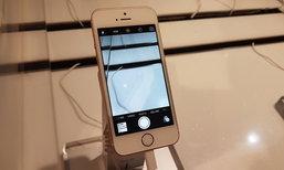 [พรีวิว] สัมผัสสั้น ๆ กับ iPhone SE มันคือเล็กพริกขี้หนูสำหรับ iPhone